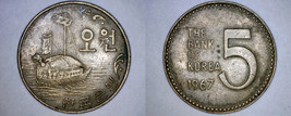 1967 South Korean 5 Won World Coin - South Korea - $24.99