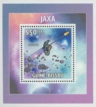 JAXA MTSAT1R Space Mini Sov. Sheet MNH - $14.94