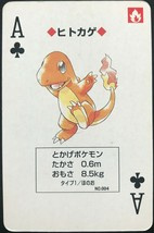 Charmander 1996 Pokemon Card Green playing card poker card Rare BGS From JP - $39.99