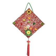 Butterfly and Sun Style Cloth Rattan Plaited DIY Nursery Products, 40x40cm