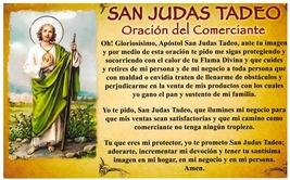 CEDULA DE SAN JUDAS CON ORACION DEL COMERCIANTE - $3.99