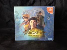 Shenmue (Limited Edition) Complete w/ Jukebox Disc (Sega Dreamcast, 1999... - $48.96