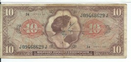 MPC Series 641 Military Payment Certificate $10 CH VF  #8629J Rare Note ... - $45.86