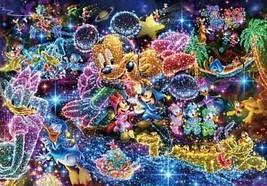 Tenyo Jigsaw Puzzle DS-1000-771 Disney Mickey & Friends (1000 Pieces) - $60.27