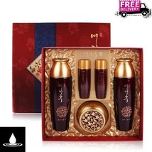 Yezihu Premium Jinyul Ginseng Skin Care 3 Set Moisturizer Soothing Vitalization - $47.50