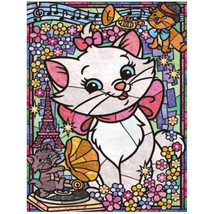 Lovely Cat Diamond Painting  5 D Home Dector Mosaic Needlework  Diamond  - $11.22