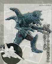 Bandai Ultraman HGCORE Gashapon Mini Figure P5 Beast The One F-15 Eagle - $19.99
