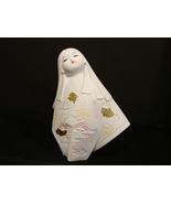 "Japanese Hakata Doll Association Kimono Girl 8.5"" - $21.00"