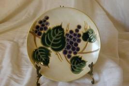 Sango 2005 Bordeaux #4928 Salad Plate - $4.84
