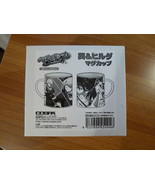 Beelzebub Aoi Kunieda and Hildegarde official Mug Cup anime Japan Rare NEW! - $54.45