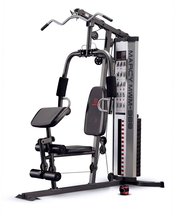 Marcy Pro MWM-988 Gym System 150 lbs Adjustable Weight Stack - Ready to Ship image 2