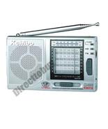 Kchibo KK-9803 FM/MW/SW1-8 10-Band Radio High sensitive receiver - $23.51