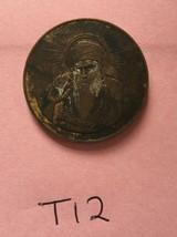 Very Rare Antique Brass First Sikh Guru Nanak Eik Onkar Good Luck Gift T... - $29.69
