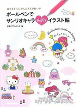 Sanrio Character Illustrations with Ball Point Pens - Japanese Craft Book - $19.25