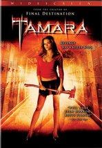 Tamara (2006) DVD