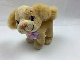 Mattel 2006 Those Characters From Cleveland Puppy Dog Plush GUC - $7.87