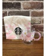 Starbucks Japan 2021 SAKURA 355ml Heat-resistant glass Mug cup - $79.20