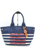 NWT MARC by Marc Jacobs St. Tropez Sequin Striped Beach Tote Bag New $298 - $178.00