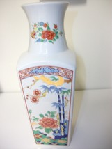 "IMARI WARE PORCELAIN VASE ASIAN SIGNED 10"" TALL MADE IN JAPAN - $39.99"