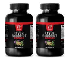 immune support supplement - LIVER COMPLEX 1200MG - immune system - 2 Bottles 200 - $28.01