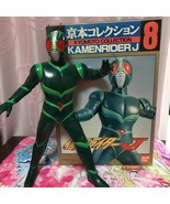 BANDAI Kyomoto collection KamenRider J 50 cm BIG size Soft vinyl - $396.00