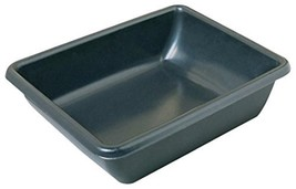 "MacCourt AT2606 All-Purpose Utility Tub, 26"" x 20"" x 6"" - $14.50"
