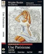 Une parisienne (1957) Charles Boyer Brigitte Bardot DVD MOVIE GIFT NEW S... - $21.73