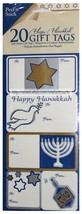 AMERICAN GREETINGS 20pc GIFT TAGS Self-Stick HAPPY HANUKKAH GIFT TAGS Ho... - $2.94