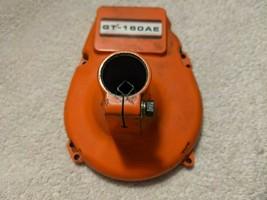 Echo String Trimmer Fan Case 10151106320  - $5.99