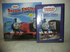 Thomas The Steam Engine & Friends Gift Set, 4 Episode DVD, Engine Storie... - $2.49