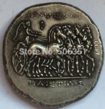 Type:#75 Greek COPY COINS Irregular size - $6.99