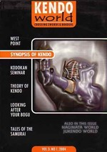 2004 Japan Kendo World 3-1 samurai kodokan Collector's Magazine English ... - $19.95