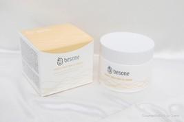 Brand New Bottle Of Peach À Milk Tone Up Cream 50ML By Besone - $50.00