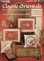 Needlepoint Cross Stitch ORIENTAL Butterfly Dragonfly Paulownia Leaves Pattern - $11.99