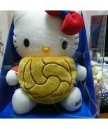 Hello Kitty FC Barcelona Plush Doll Stuffed Spain Football Team Sanrio J... - $89.41