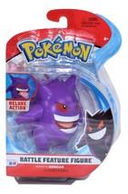 Pokemon Deluxe Action Battle Feature Figure Gengar - $21.84