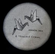 Aimachi 2015 A Thousand Cranes Winter Guard International WGI Origami L T-shirt - $19.79