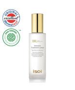 ISOI Bulgarian Rose Intensive Treatment Lotion 90ml - $79.19