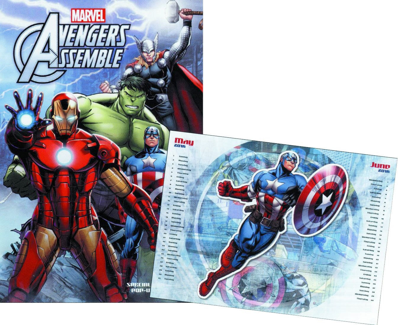 Coupon marvel popup