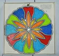 Window Vue Rosette Of Luck PA Dutch Hex Decor Vintage Plastic Stained Gl... - $19.79