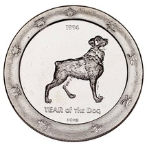 1994 Año Del Perro .999 Plateado 1 Onza Juegos Redondo Alcachofa Joe's d... - $49.49