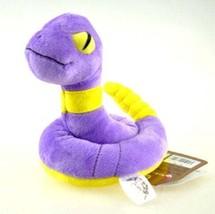 14cm Ekans Pokemon Plush Toy Video Game Plush Nintendo Plush Soft Plush Video Ga - $93.15
