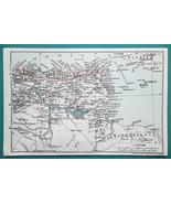 TUNISIA Eastern Algeria N. Libya Malta S. Sicily - 1911 BAEDEKER MAP - $12.60