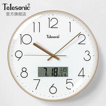 Nordic Digital Silent Wall ClocksModern Design Wall Clocks Living Room Orologi P - €76,96 EUR - €91,96 EUR