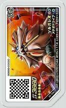 Pokemon moth ole / third installment / 03-036 Sorugareo [grade 5] - $26.51