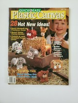 Quick & Easy Plastic Canvas Magazine  Number 18  Vintage June July 1992 - $3.95