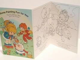 Vintage Rainbow Brite Easter Greeting Card Water Color Paint Hallmark NE... - $24.75