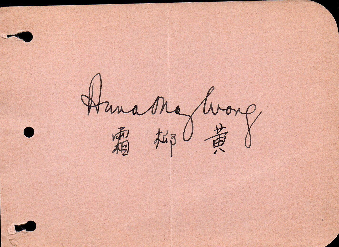 ANNA MAY WONG Autograph. Nicely signed album page. Chinese-American film star.