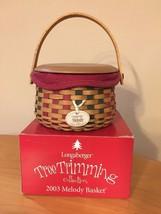 Longaberger 2003 Tree Trimming Melody Basket Set with Original Box - Mint Cond! - $28.26