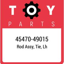 45470-49015 Toyota Lextierod Assy, New Genuine OEM Part - $64.58